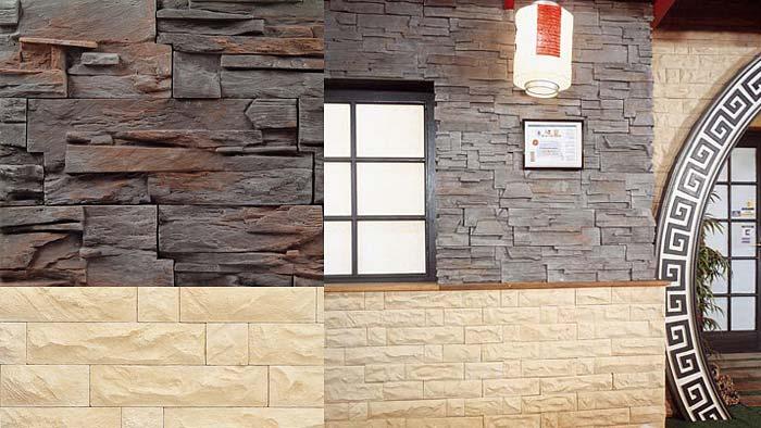 Plaqueta imitacion piedra barata para interiores - Plaqueta decorativa barata ...
